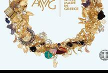 A Jewel Made in Greece / Ukka Lelle / 2 Εκθεση Δημιουργικού Κοσμήματος  Αθήνα 8 - 15 /2/2015
