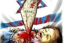 SAVE PALESTINE - SAVE THE CHILDREN ... SAVE THEIR FUTURE / SAVE PALESTINE AND GAZA