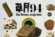 Design (Posters)