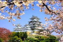 Japan's Beauty-Misc! / Miscellaneous Items of Beauty From Japan!