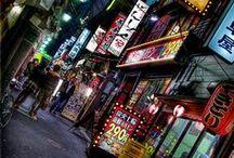 Japon: le Japon moderne et insolite