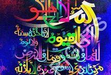 al mathari kaligrafi