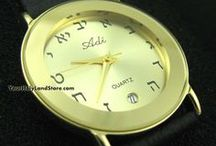 Hebrew Letters Watches