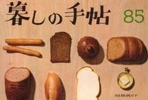 books / by Nozomi Nagayama