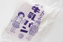 package in Japan / by Nozomi Nagayama