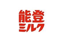 japanese typography  / by Nozomi Nagayama