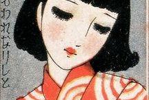 ::JAPANESE BEAUTY::