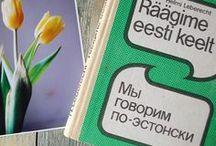 Иностранные языки / Самостоятельное изучение иностранных языков