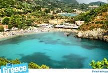 Corfu | Κέρκυρα