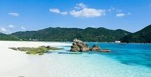 Okinawa and its islands(沖縄・島々) /  The Okinawa Islands, lying to the south-west of Japan's main islands, have a quite different atmosphere and climate. Relax in the sub-tropical scenery, clear warm waters and beaches of Okinawa.