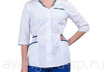 Медицинская одежда AVA