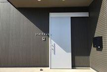 Genkan / Onocom Design Center - 玄関