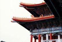 travel || asia / china, japan, india, korea, thailand ...
