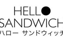 A Logo / PH needs a new logo