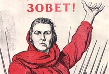 """COMRADE! [soviet propaganda] / putting the """"party"""" in communist party..."""