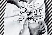 Affiche / Pøster