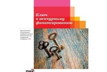 PwC key2vc
