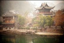 China / by Rough Guides