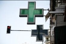 Υγεία / Σχολιασμός και παρουσίαση ειδήσεων για την υγεία και για τον τρόπο παροχής των σχετικών υπηρεσιών.