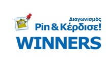 Pin & Win Winners!