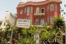 """Old properties in Tel aviv 07.2012 / רשמי סיור בבוקר יום שבת ברחובות השקטים של ת""""א הוותיקה"""