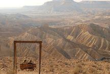The Calm Negev Desert