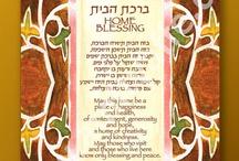 Hebrew / Judaica / by Clarita Langsner Solomon