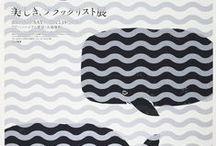Illustration / Art / Design