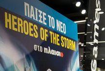 Πάνω από 300 gamers στο #HeroesoftheStorm / Μάχες, δώρα & gaming μέχρι τελικής πτώσης στο #Plaisio #event για το #HeroesoftheStorm που έγινε το περασμένο Σάββατο @Plaisio Mall Athens! Συμμετείχαν πάνω από 300 gamers. Φήμες λένε πως κάποιοι ακόμα ξεβάφονται.