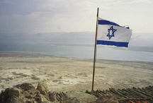 I <3 Israel