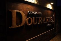 Winery Dourakis / www.dourakiswinery.gr