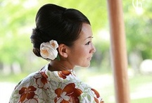 Japanese traditional Kimono / by Rakuten Global Market