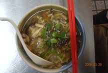Taiwanese food / Food, Taiwan  / by Junco Wisteria