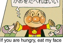 The Cult of Anpanman / A pictorial gallery of the world's only superhero who saves people by letting them EAT HIS HEAD. Anpmanman, we salute you.