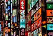Travel-> Tokio
