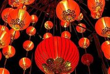 Chinese New Year / Celebrating the Chinese New Year 2015- Year of the Goat/Sheep.