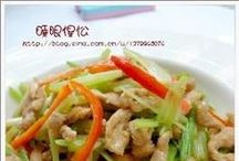 Recipes in Chinese / by Anna Li