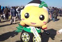 kigurumi -着ぐるみ - / キャラクターの着ぐるみ、ゆるキャラなど。