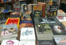 Books Worth Reading / by Fadi Zaghmout