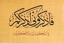 Calligraphy / Islamic calligraphy Inspiration - internet source
