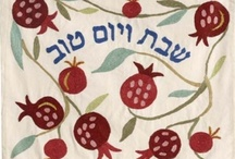I Love Pomegranates! / by Traditions Jewish Gifts