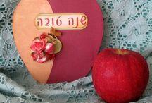 Inspiration - Shana Tova Card Ideas