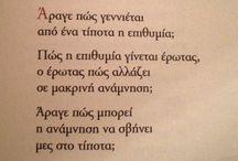 Ποιήματα.!!