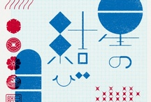 Asian Typography / Layouts / collection of Asian designers that use Chinese characters