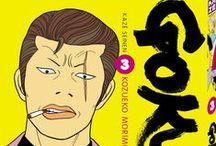 """Gokusen / Kumiko Yamaguchi est la quatrième héritière de l'effrayant clan de yakuzas """"Kuroda"""". Mais contre toute attente, elle a choisi d'exercer le métier de prof ! Qui plus est, elle se retrouve affectée dans le fameusement malfamé lycée Shirokin..."""
