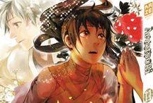 Amatsuki / Tokidoki, un lycéen nonchalant, est envoyé dans un musée. Mais ce musée est d'un genre nouveau : il propose une véritable immersion virtuelle dans le Japon de l'ère Edo. Facétie du programme ou simple bug, le jeune homme se retrouve nez à nez avec un être étrange chevauchant un animal monstrueux tout droit sorti du bestiaire folklorique japonais. Tout tourne à l'horreur lorsque Tokidoki, blessé à l'œil gauche par la bête féroce, se retrouve prisonnier du Japon du XIXe siècle...