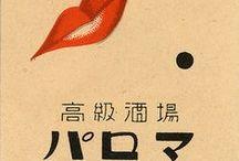 Japansk insp / by Anja Hitz