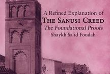Sharh - Commentaries / Commentaries on Classical and Contemporary Muslim and Islamic Books