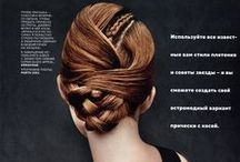 In Print / Beautiful editorial hair and imagery from some of the world's leading session stylists.