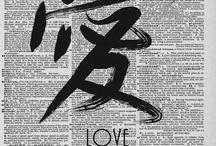 Love / by Stefanie Krutilek
